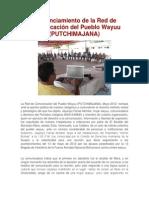 Pronunciamiento de la Red de Comunicación del Pueblo Wayuu