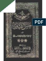 AHSAN_UL_FATAWA_VOL_01.pdf