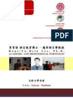 Academic and Professional Porfolio of Dr. Hugo Yu-Hsiu Lee