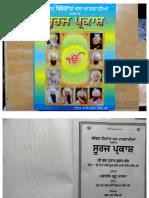 Suraj Prakash -Jeevan Dsa Patshahiya