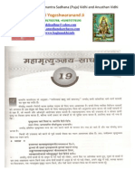 79199212-Mahamrityunjaya-Mantra-Sadhana-Puja-Anusthan-Vidhi-महा-मृत्युंजय-मंत्र