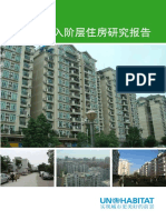 Low Income Housing in China