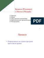 SS-02 Procesi