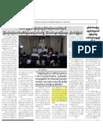 U Ko Ko Hlaing, Disgraced Adviser of Myanmar President U Thein Sein