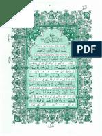 Akram ut Tarajum ( Para 1)
