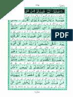 Akram ut Tarajum ( Para 10)