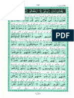 Akram ut Tarajum ( Para 11)