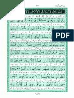 Akram ut Tarajum ( Para 12)