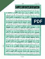 Akram ut Tarajum ( Para 13)