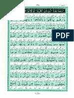 Akram ut Tarajum ( Para 14)