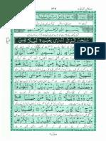 Akram ut Tarajum ( Para 15)