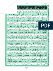 Akram ut Tarajum ( Para 16)