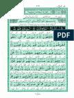 Akram ut Tarajum ( Para 18)
