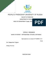 Pediatric Status Presence