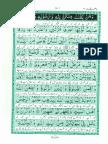 Akram ut Tarajum ( Para 22)