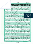 Akram ut Tarajum ( Para 25)