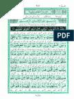 Akram ut Tarajum ( Para 26)