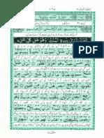Akram ut Tarajum ( Para 29)
