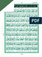 Akram ut Tarajum ( Para 3)
