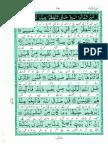 Akram ut Tarajum ( Para 4)