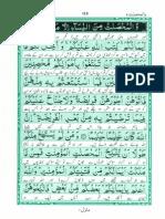 Akram ut Tarajum ( Para 5)