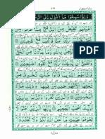 Akram ut Tarajum ( Para 7)