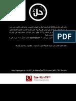 Budget Ministère de l'Enseignement Supérieur Tunisie 2012