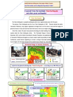 Disaster Prevention Earthquake Info for Tokai
