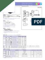 Photo Interrupter - Actuator Type KA 1354 1