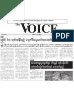 600MW Coal Power Station Will Be Built Near Yangon