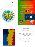 Dicionario Ilustrado en-PT