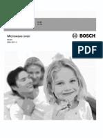 Bosch HMV5051U Microwave Install