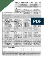 Cyberpunk Character Sheet 5.0 Font 2
