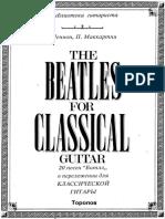 Beatles - For Classical Guitar (Arr. Joe Washington) [Russian Edition]