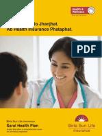 Saral Health Plan