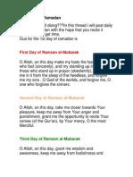 Daily Dua of Ramadan