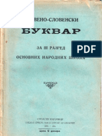 CRKVENO SLOVENSKI BUKVAR 1 ЦРКВЕНО-СЛОВЕНСКИ БУКВАР ЗА ТРЕЋИ РАЗРЕД ОСНОВНИХ ШКОЛА  ИЗ 1933