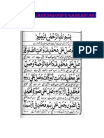 Darood-E-Hazari