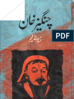 Changez Khan by Maqsood Sheikh (Www.urdupdfbooks.com)(1)