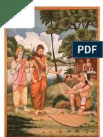 Arti Nama Prabu Ekalaya
