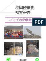 香港固體廢物監察報告 - 二零一零年的統計數字