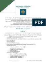 Plan de Site: Spiritualité Orthodoxe