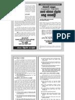 leaflet 2012-05-11