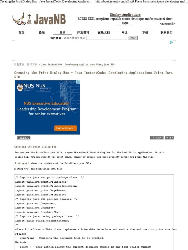 Creating text editor application using java nio part4 java creating text editor application using java nio part4 java programming language software engineering baditri Images