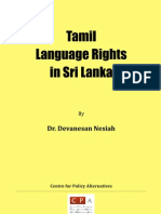 Tamil Language Rights in Sri Lanka - English version