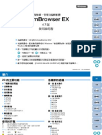 ZoomBrowser6.7W_TC_TW_01_Web