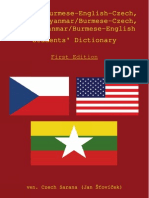 Myanmar / Burmese - English - Czech Students' Dictionary (without contents)