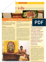 Vedic India Desktop Print 2