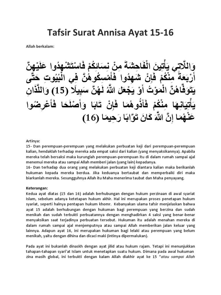 Tafsir Surat Annisa Ayat 15