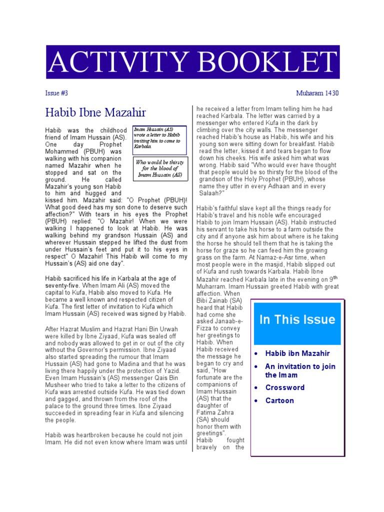 Non Muslim Perspective On The Revolution Of Imam Hussain: Muharram Activity Booklet-3